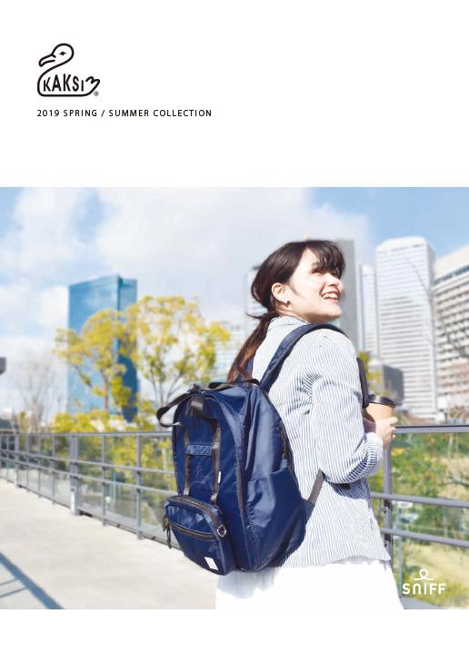 SNIFF KAKSI 2019ss catalog